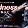 kradnessが初コスを「コスらぼっ!」で公開!本格写真がアプリ内で限定配信中!
