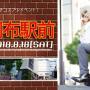 【コスプレイベント】初開催!「コスらぼっ!in 調布駅前」今年の夏コスは調布駅前で楽しもう!